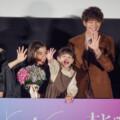芳根京子「俳優が自分に向いているのかわからなかった」映画『Arc アーク』公開初日舞台挨拶
