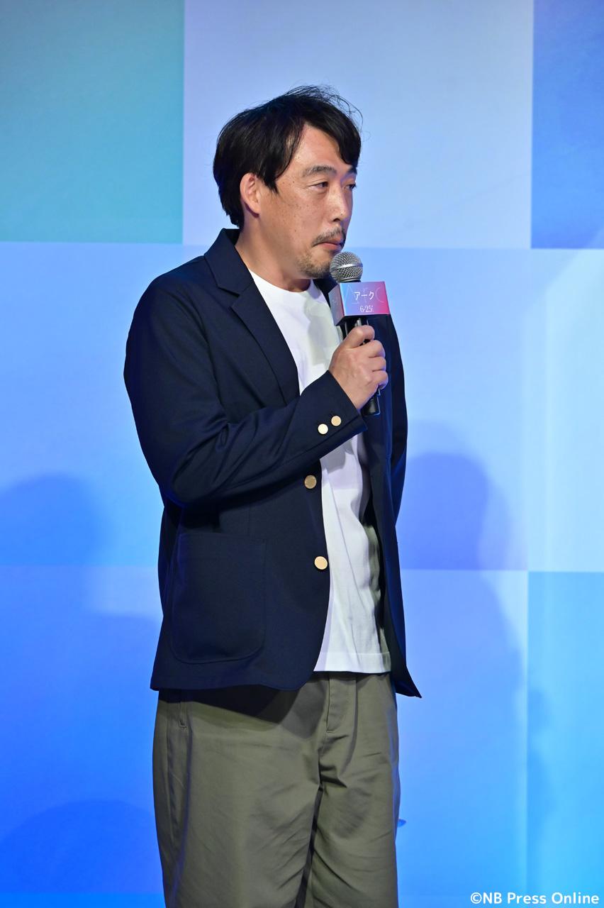 映画『Arc アーク』完成報告会