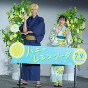 「ハニレモ」しゅわきゅん大ヒット祈願!夏祭りイベント