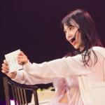白間美瑠ソロコンサート 2021 ~Zeppでも!みるみる♡~