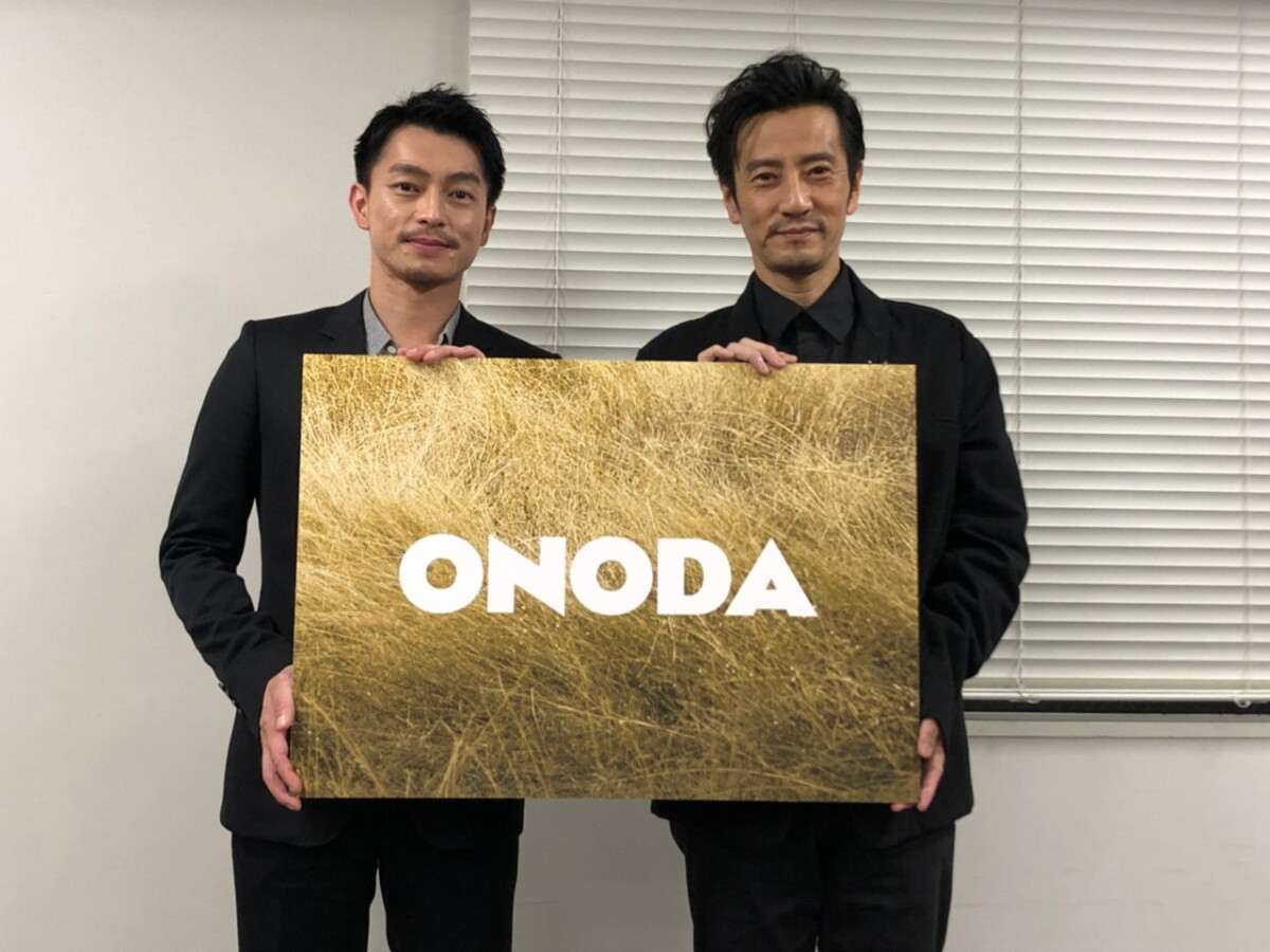 ONODA