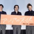 池松壮亮「オダギリジョーのせいで嘘つきになった」映画『アジアの天使』公開記念舞台挨拶