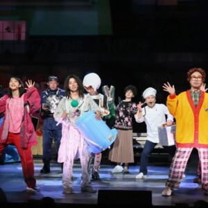 大パルコ人④マジロックオペラ『愛が世界を救います(ただし屁が出ます)』