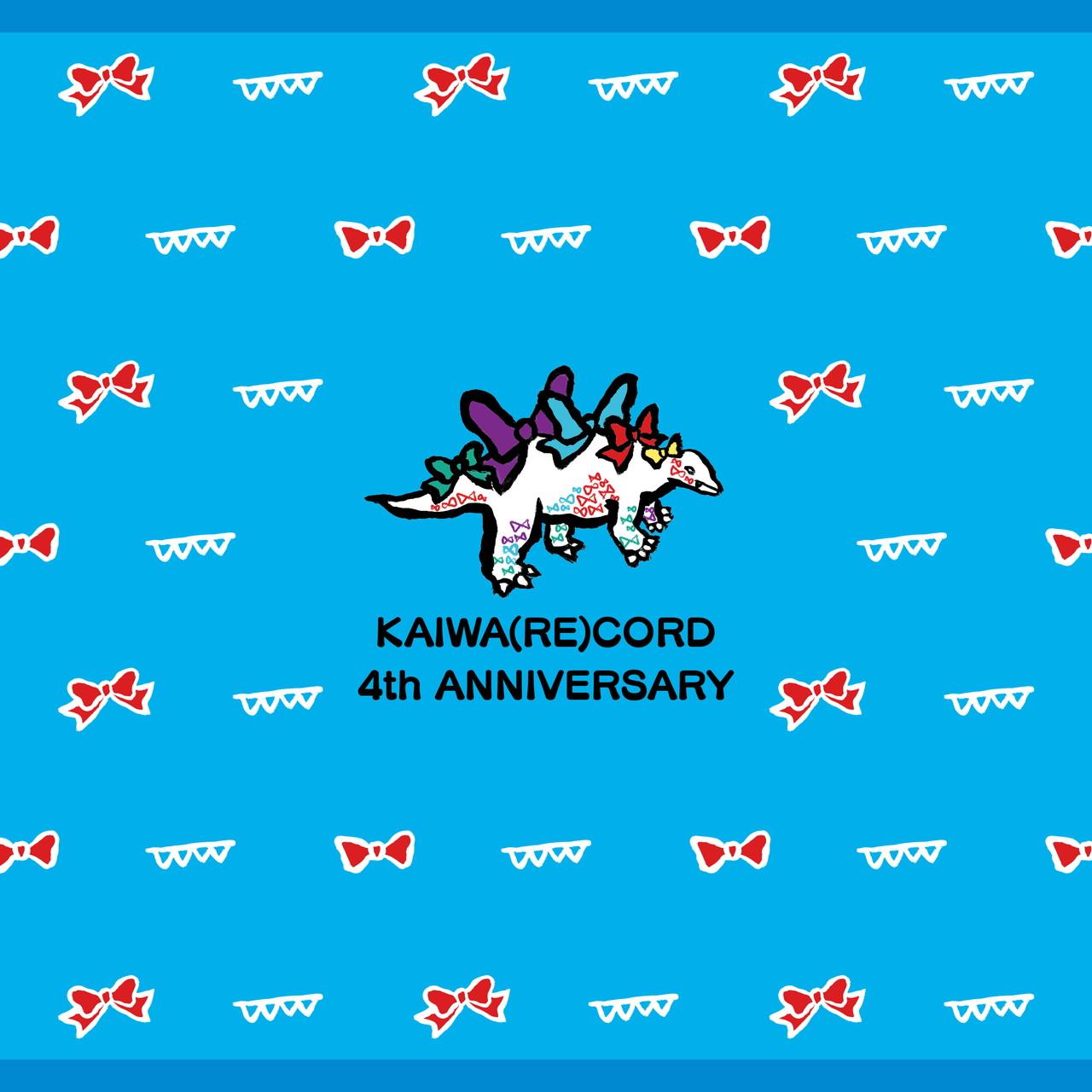 「リボゴサウルス」記念グッズ