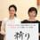 高島礼子、黒谷友香ら聖書朗読。映画『祈り ―幻に長崎を想う刻―』公開直前イベント「祈りのつどい」