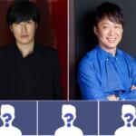 関ジャムスペシャルバンド