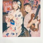 #のんおうちで観るライブ Vol.11