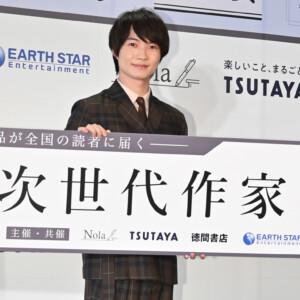 『第1回次世代作家文芸賞』大賞授賞式