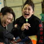 西成ゴローの四億円(前編)