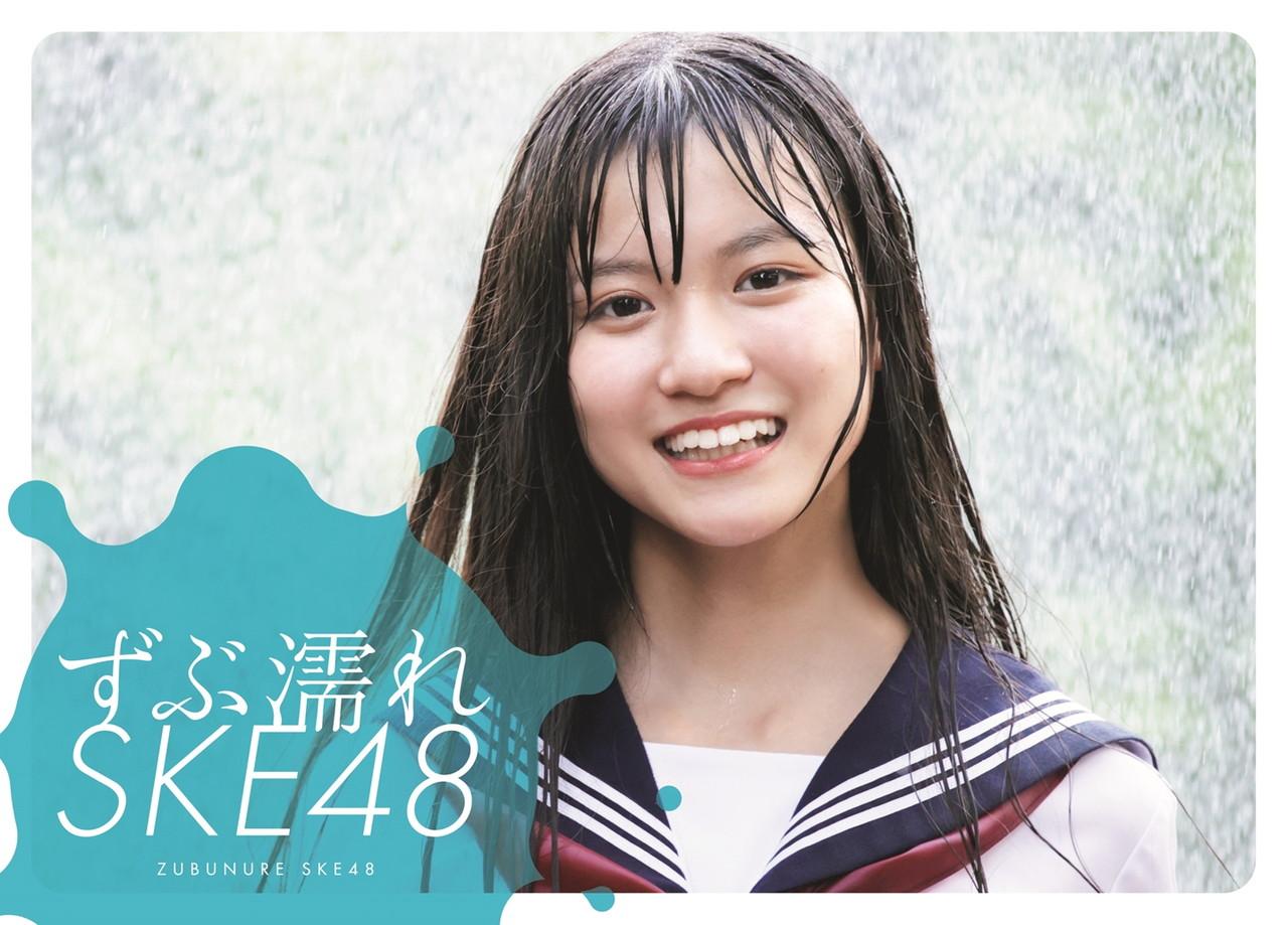 【通常版】:『ずぶ濡れSKE48』
