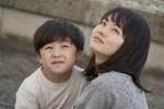 gooku_sub6-s.jpg
