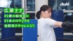 Web動画1-s.jpg